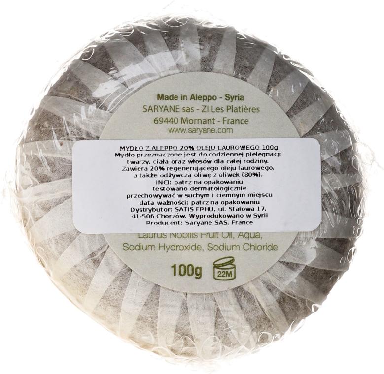 Сирийски сапун - Saryane Authentique Savon DAlep 20% — снимка N3