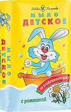 Парфюмерия и Козметика Детски сапун с екстракт от лайка - Невска Козметика