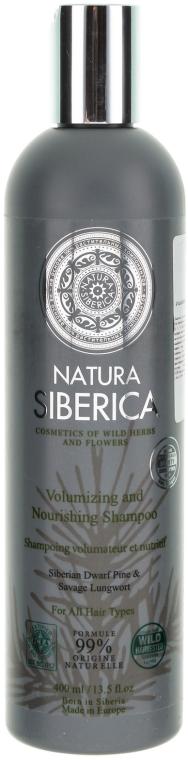 Шампоан за всеки тип коса - Natura Siberica — снимка N3