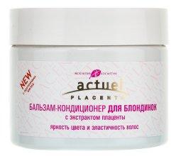 Парфюми, Парфюмерия, козметика Балсам за блондинки - Ексклузивкозметик Actuel Placenta Conditioner
