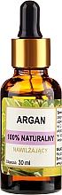 """Парфюмерия и Козметика Натурално масло """"Арган"""" - Biomika Argan Oil"""