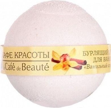 """Бомбичка за вана """"Ванилово сорбе"""" - Le Cafe de Beaute Bubble Ball Bath — снимка N1"""