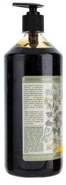 Домашен черен сапун - Рецепта на баба Агафия, сбор от билки — снимка N2