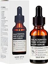 Парфюмерия и Козметика Серум с витамин C и галактомисес - Some By Mi Galactomyces Pure Vitamin C Glow Serum