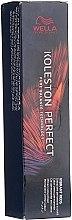 Парфюмерия и Козметика Боя за коса - Wella Professionals Koleston Perfect Me+ Vibrant Reds
