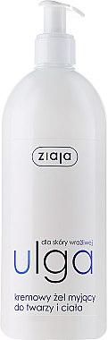 Измиващ гел за лице - Ziaja The Cream-gel For Face Wash