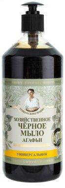 Домашен черен сапун - Рецепта на баба Агафия, сбор от билки
