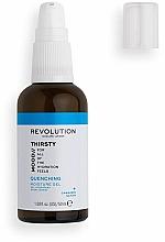 Парфюмерия и Козметика Хидратиращ гел за лице - Revolution Skincare Mood Thirsty Quenching Moisture Gel