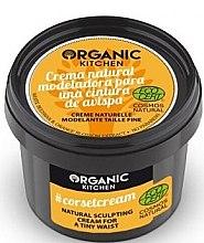 """Парфюми, Парфюмерия, козметика Моделиращ крем за талия """"Крем-корсет"""" - Organic Shop Organic Kitchen Corsetcream"""