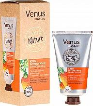 Парфюмерия и Козметика Интензивно подхранващ крем за ръце - Venus Nature