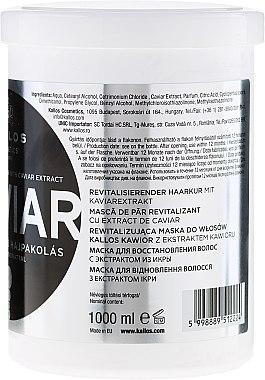 Възстановяваща маска за коса с екстракт от черен хайвер - Kallos Cosmetics Anti-Age Hair Mask — снимка N2
