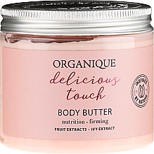 Парфюмерия и Козметика Масло за тяло - Organique Delicious Touch Body Butter
