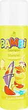 Парфюмерия и Козметика Детски шампоан за коса - Pollena Savona Bambi D-phantenol Shampoo