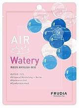 Парфюмерия и Козметика Кислородна маска за дълбока хидратация - Frudia Air Mask 24 Watery