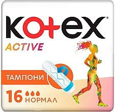 "Парфюмерия и Козметика Тампони ""Normal"", 16 бр. - Kotex Active"