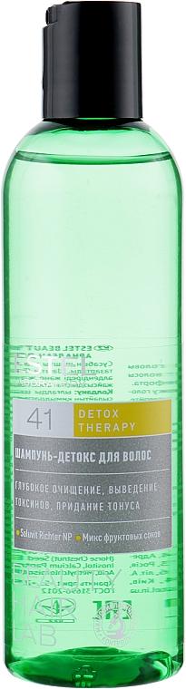 Детокс шампоан за коса - Estel Beauty Hair Lab 41 Shampoo — снимка N2