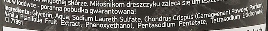 """Желе сапун за ръце и тяло с екстракт от ванилия """"Panna Cotta"""" - Beauty Jar Jelly Soap For Hands And Body — снимка N4"""