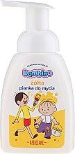 Парфюмерия и Козметика Детска измиваща пяна за ръце и тяло, жълта - Nivea Bambino Kids Bath Foam Yellow