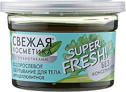 Парфюмерия и Козметика Антицелулитна обвивка за тяло с водорасли - Fito Козметик Super Fresh