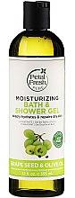 Парфюмерия и Козметика Хидратиращ душ гел - Petal Fresh Pure Grape Seed & Olive Oil Moisturizing Bath & Shower Gel