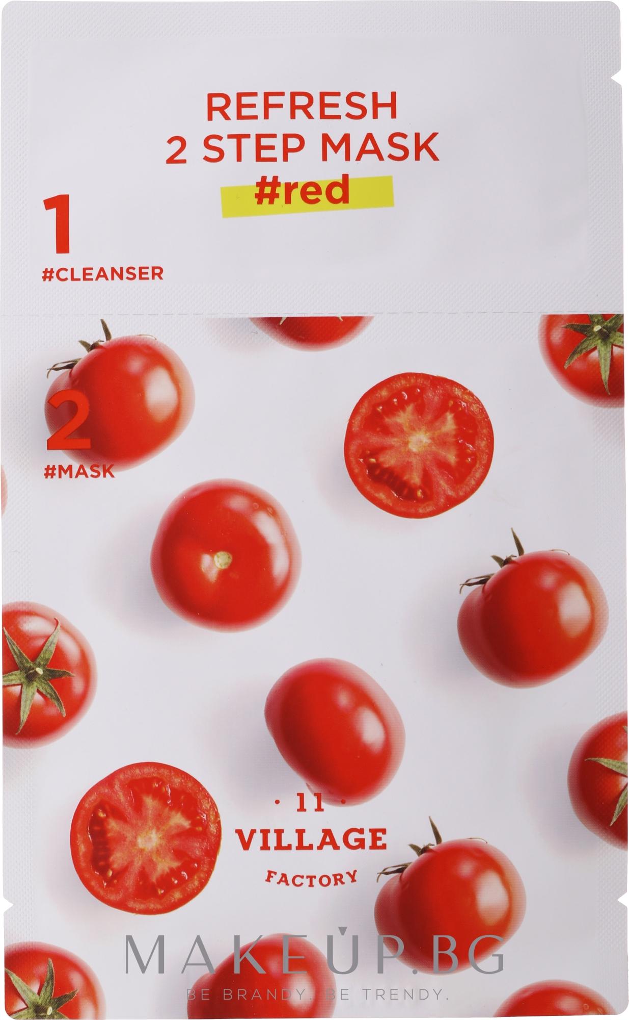 Двуфазна маска за лице с домат - Village 11 Factory Refresh 2-Step Mask Red — снимка 1 бр