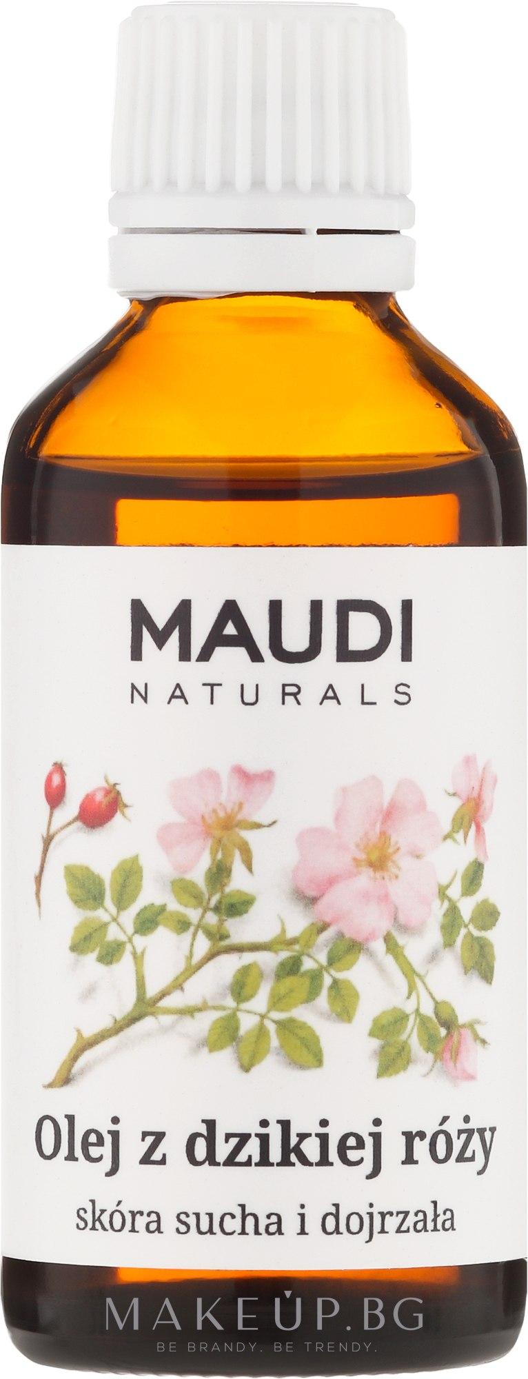 Масло от шипка - Maudi — снимка 50 ml