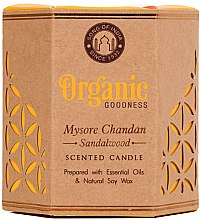 """Парфюми, Парфюмерия, козметика Ароматна свещ """"Сандалово дърво"""" - Song of India Scented Candle"""