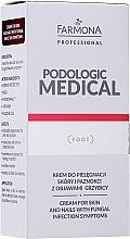 Парфюмерия и Козметика Крем-грижа за нокти и кожа при симптоми на микоза - Farmona Professional Podologic Medical Cream For Skin With Fungal Infection Symptoms