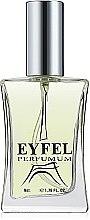 Парфюми, Парфюмерия, козметика Eyfel Perfume K-147 - Парфюмна вода