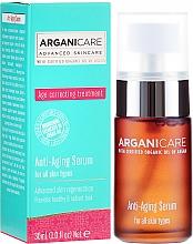 Парфюмерия и Козметика Серум за лице против стареене - Arganicare Anti-Aging Serum