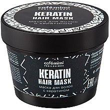 Парфюмерия и Козметика Маска за коса с кератин - Cafe Mimi Professional Keratin Hair Mask