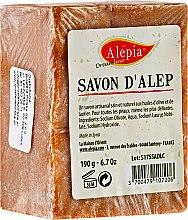 Парфюми, Парфюмерия, козметика Сапун със 1% масло от лавър - Alepia Soap 1% Laurel