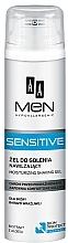 Парфюмерия и Козметика Гел за бръснене - AA Men Sensitive Moisturizing Shaving Gel