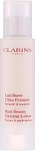 Стягащо мляко за бюста - Clarins Bust Beauty Lotion — снимка N1