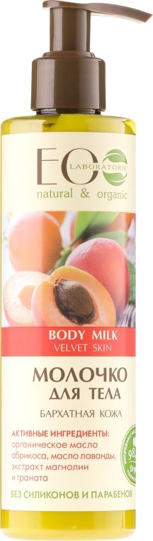 """Мляко за тяло """"Кадифена кожа"""" - ECO Laboratorie Body Milk Velvet Skin — снимка N3"""