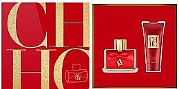 Парфюми, Парфюмерия, козметика Carolina Herrera CH Privee - Комплект (edp/80 ml + b/lot/100 ml)