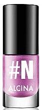 Парфюмерия и Козметика Лак за нокти - Alcina Nail Colour