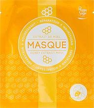 Парфюми, Парфюмерия, козметика Памучна подхранваща и възстановяваща маска за лице - Peggy Sage Nourishing and Repairing Mask
