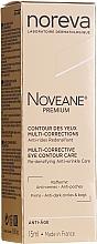 Парфюмерия и Козметика Многофункционален крем за околоочния контур - Noreva Laboratoires Noveane Premium Multi-Corrective Eye Care