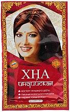 Парфюмерия и Козметика Индийска къна за коса - Артколор (саше)