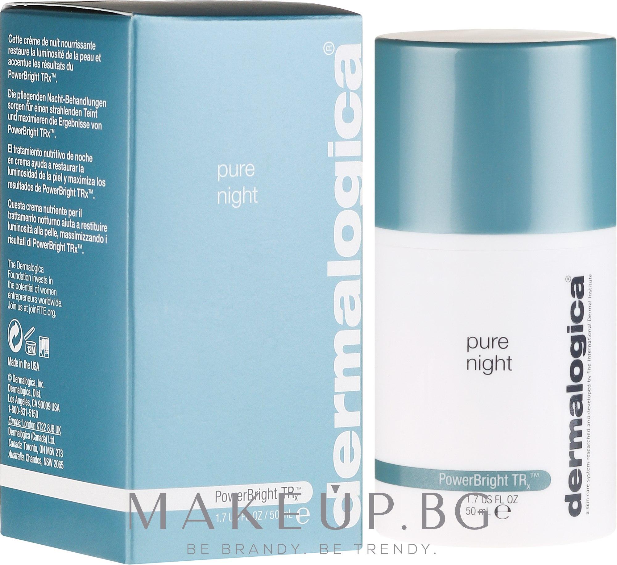 Богат нощен озаряващ крем за лице - Dermalogica PowerBright TRx Pure Night — снимка 50 ml