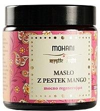 Парфюми, Парфюмерия, козметика Масло от манго - Mohani