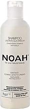 Парфюмерия и Козметика Изглаждащ шампоан с екстракт от ванилия - Noah