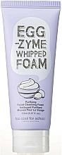 Парфюмерия и Козметика Почистваща пяна за лице - Too Cool For School Egg Zyme Whipped Foam