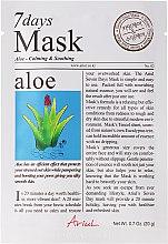 """Парфюмерия и Козметика Маска за лице """"Алое"""" - Ariul 7 Days Mask Aloe"""