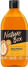 Парфюмерия и Козметика Подхранващ шампоан за интензивна грижа за коса с арганово масло - Nature Box Nourishment Vegan Shampoo With Cold Pressed Argan Oil