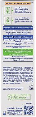 Детски подхранващ крем за лице против студ - Mustela Bebe Nourishing Cream with Cold Cream — снимка N4