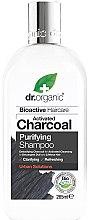 Парфюми, Парфюмерия, козметика Шампоан за коса с активен въглен - Dr. Organic Bioactive Haircare Activated Charcoal Purifying Shampoo