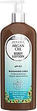 Парфюмерия и Козметика Балсам за тяло с арганово масло - GlySkinCare Argan Oil Body Lotion