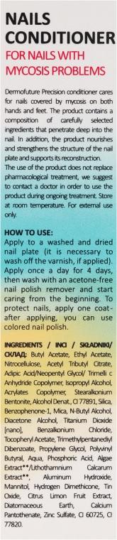 Противогъбична терапия за нокти - DermoFuture Course Of Treatment Against Nail Fungus — снимка N3